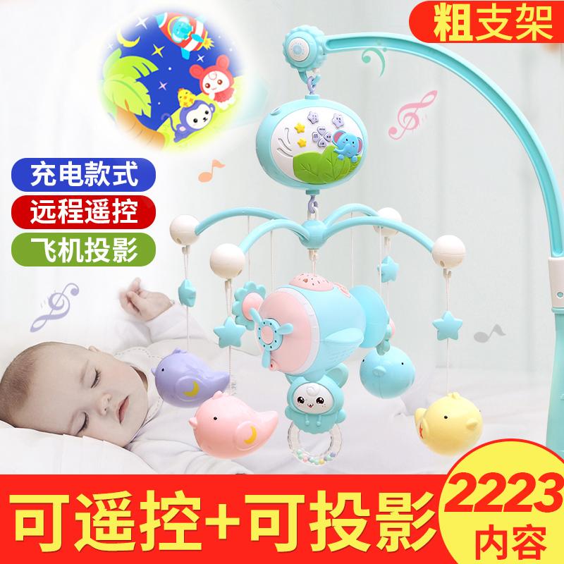新生儿玩具音乐