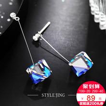 采用施华洛世奇元素水晶耳环女 s925银针耳坠耳饰生日礼物送女友