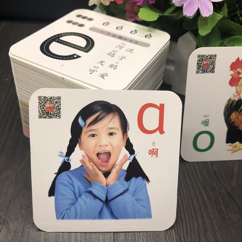 kindergarten Digital card 3-6 years old baby Pinyin early education big card has picture literacy