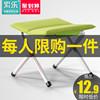便携式户外折叠凳
