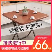 索乐折叠桌简易小方桌家用折叠餐桌便携吃饭桌正方形饭桌简约桌子