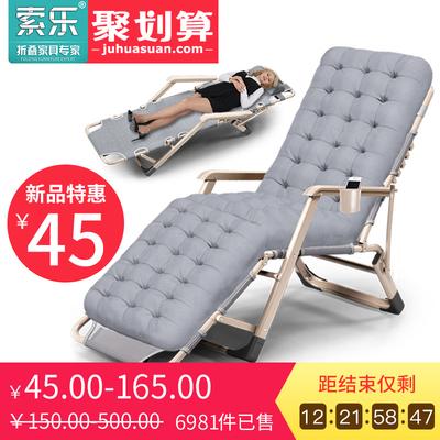 索乐折叠躺椅单人床午休床办公室午睡椅行军床简易折叠床午休睡椅