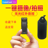 紫光微型夜视摄像机高清超小DV迷你录音笔取证远距摄像头防隐形