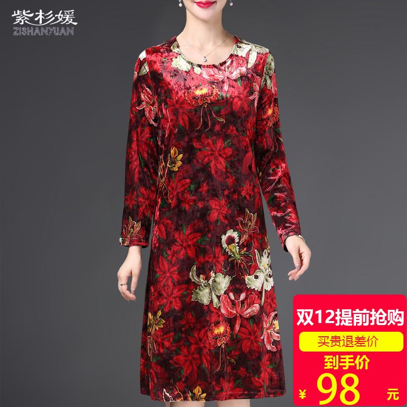 妈妈装秋装洋气连衣裙长袖中长款金丝绒裙子40-50岁中老年女装