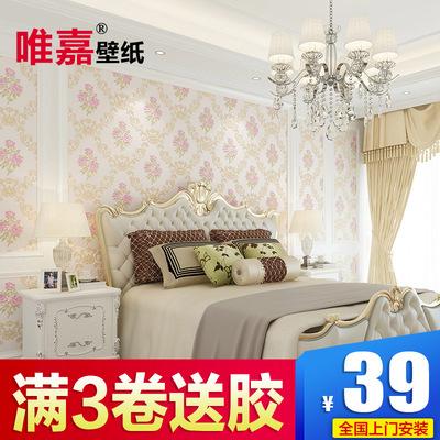 温馨卧室婚房满贴客厅欧式电视背景墙纸无纺布 3D浪漫田园花壁纸