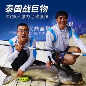汉鼎巨鲤鱼竿手竿5.4 6.3 7.2 8.1 9 10米超轻超硬钓大物长竿套装