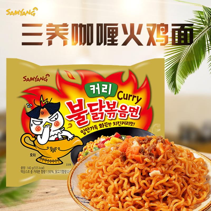 韩国进口方便面三养咖喱火鸡面140g超辣干拌面速食拉面6袋包邮图片