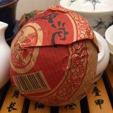 海萌普洱茶叶下关200707年特级沱茶特便100gX5沱生茶