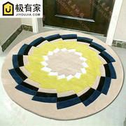 欧式现代简约地毯北欧驼色圆形大沙发地毯客厅茶几大厅卧室椅子垫