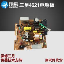 适用三星4521f电源板三星4321电源板4725 施乐PE220电源板 翔彩