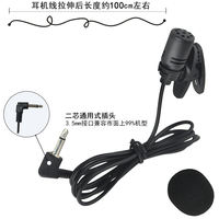 Xiangcai lavalier microphone MINI microphone instrument guide teacher class microphone loudspeaker headset universal