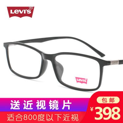 李维斯复古方框眼镜框男近视眼镜镜架女levis轻TR90眼睛架03044