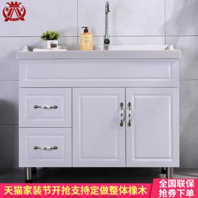 欧式实木落地洗衣柜组合美式橡木阳台卫浴柜石英石洗衣洗脸盆柜池