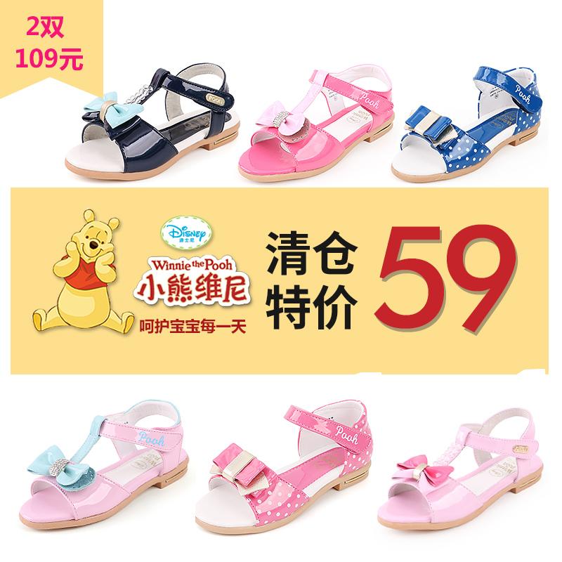 小熊维尼凉鞋
