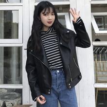 学生宽松pu皮夹克机车短款 外套长袖 上衣 小皮衣女2019初秋新款 韩版图片