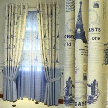 英伦地中海风格棉麻窗帘简欧时尚遮光卧室客厅儿童房男孩飘窗成品