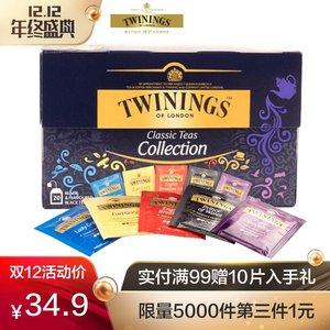 Twinings英国 川宁红茶精选5种口味20片红茶包袋泡茶进口茶包组合