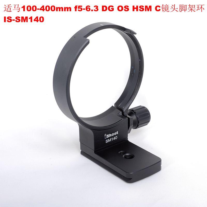 IS-SM140尼康口适马100-400mm f5-6.3 DG OS HSM C镜头脚架环 84