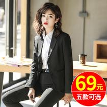 小西装女外套西服上衣面试正装套装工装黑色西装外套女修身工作服