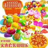 Наборы игрушечных продуктов Артикул 539371662459