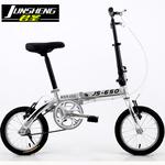 迷你型14寸铝合金折叠小轮男女款成人儿童超轻便携碟刹学生自行车