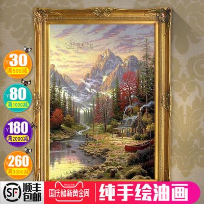 纯手工手绘油画美式欧式客厅壁炉玄关过道装饰挂画山水托马斯风景