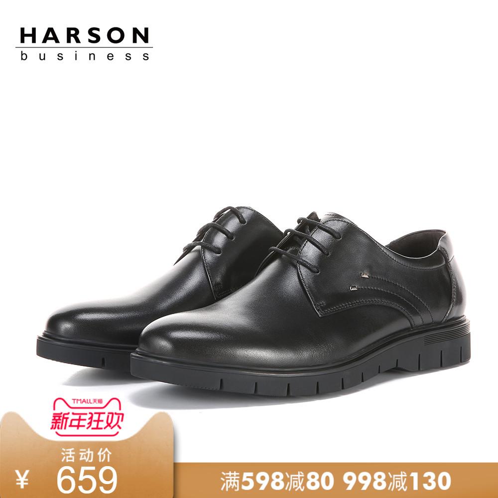 哈森2018秋季新品牛皮革系带休闲鞋 圆头舒适轻便正装男鞋ML83428