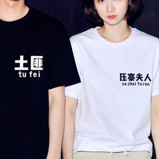 韩版roora短袖t设计感ins新潮情侣装