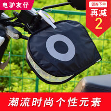 Calf electric car sun protection glove pure plain color summer new sunshade battery car handle set summer riding gauntlet