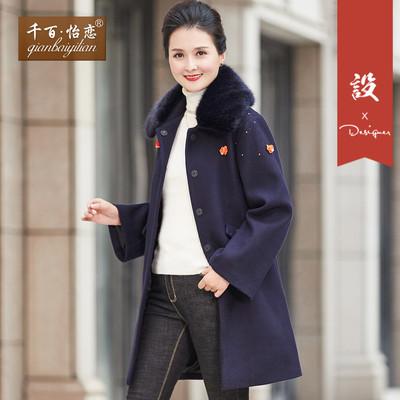 千百怡恋妈妈冬装毛领呢子大衣40岁50中老年女装加厚保暖毛呢外套