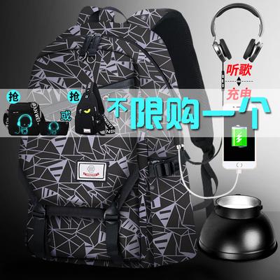 休闲双肩包大容量初中学生书包学院风男时尚新款潮流韩版旅行背包