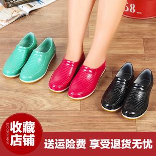 天天特价低帮工作鞋防水防滑浅口男女鞋短筒雨鞋套鞋雨靴胶鞋水鞋