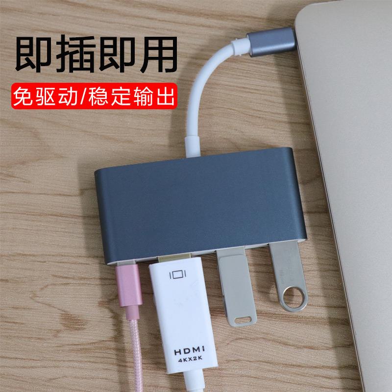 鑫喆type-c扩展坞拓展usb转接头雷电口3转hdmi投影仪VGA转接口mac air苹果电脑笔记本macbook pro转换器配件