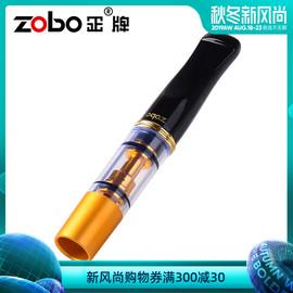 ZOBO正牌烟嘴过滤器循环型可清洗微孔过滤净烟具男士粗香菸过滤嘴图片