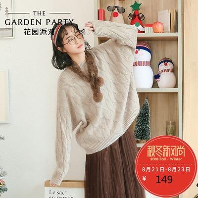 花园派对圆领宽松百搭毛衣女学生甜美麻花编织针织衫2017冬装新品