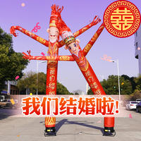 Gas arch opening inflatable ball celebration dancing doll beckoning cartoon wedding air dance star model rainbow door
