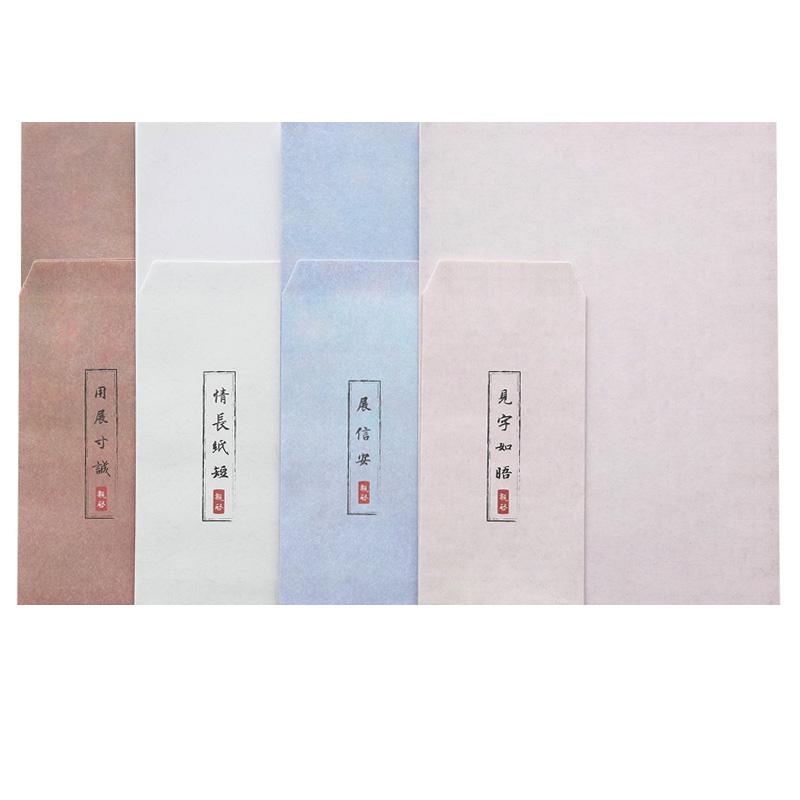 素雅见字如晤信封信纸套装复古中国风文艺情书表白浪漫教师节包邮