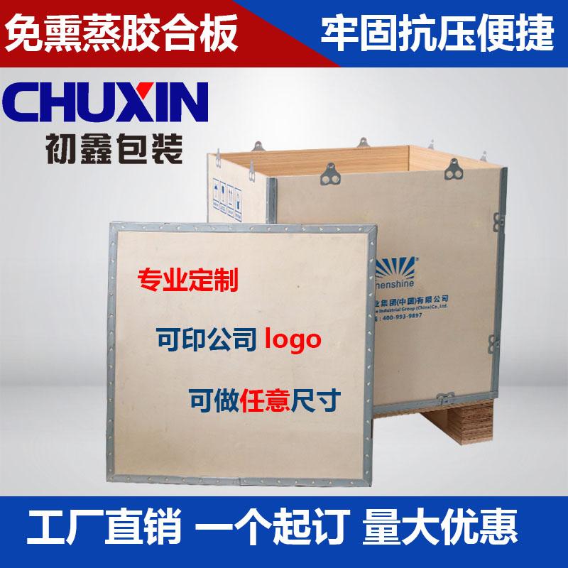 Упаковка / Пленка / Пакеты Артикул 43600343132