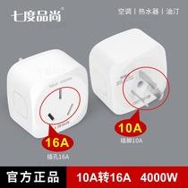 插排插板夜灯带开关usb家用插座转换器一转二三四多功能转换插头