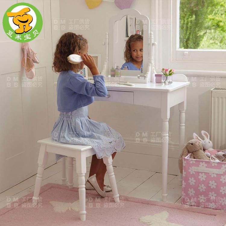 儿童化妆台套装