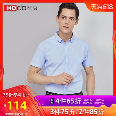 红豆男装 2019夏新品商务休闲细格修身清爽短袖衬衫男中青年1018