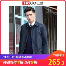 Hodo红豆男装风衣男中长款薄英伦修身商务休闲风衣中年男士外套