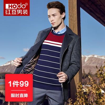 Hodo/红豆男装纯色羊毛呢大衣商务休闲时尚青年毛呢外套男015S⑨