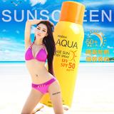 泰国Mistine小黄瓶AQUA防晒喷雾女户外保湿不油腻防水防晒霜SPF50