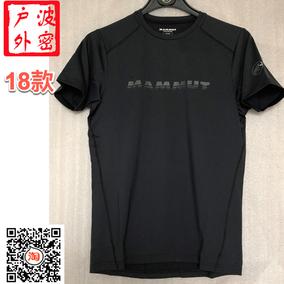 18款 Mammut Splide Logo T-Shirt 猛犸象男士防嗮速干T恤 00220