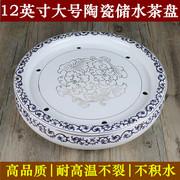 青花瓷大号12英寸陶瓷功夫茶具茶盘圆形双层储水家用托盘茶海包邮
