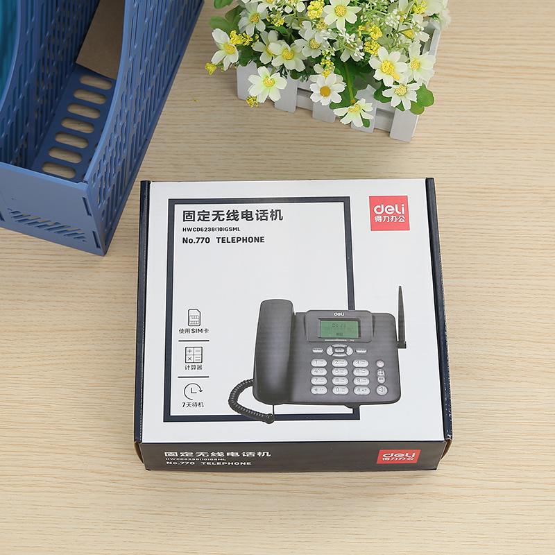 得力插卡电话机770移动联通SIM卡通用无线座机商务办公家用固话黑色电话