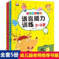 儿童安全图书