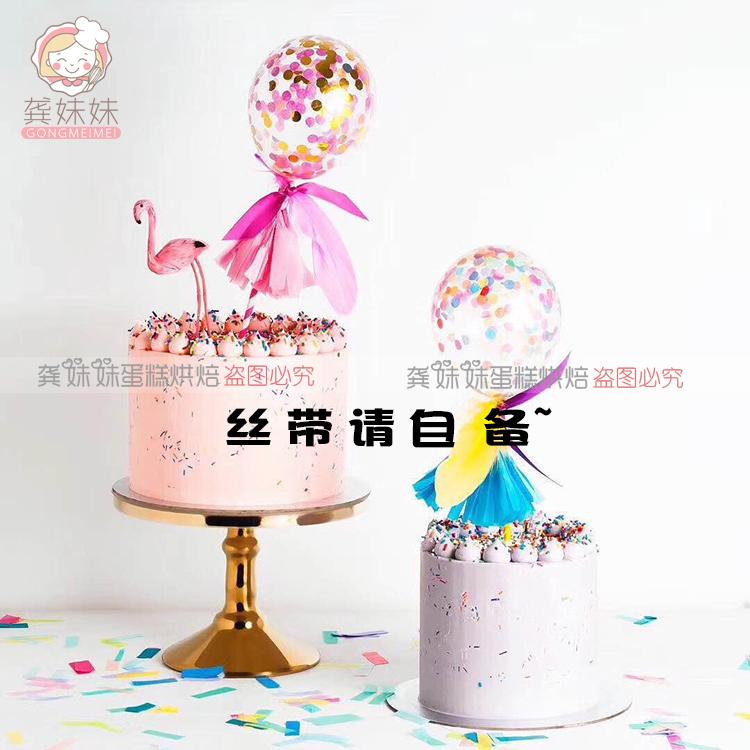 创意生日蛋糕小插牌
