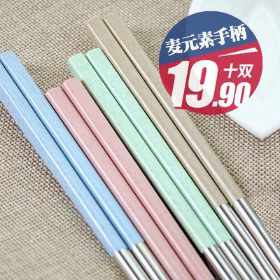 创意304不锈钢筷子10双套装5家用家庭装防霉长铁快子金属酒店餐具